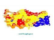Koronavirüs risk haritası: Hangi illerde neler serbest neler yasak?